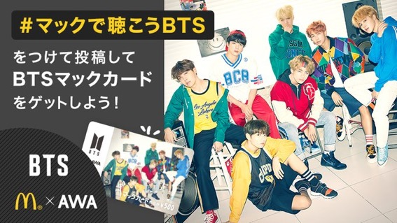 BTS (防弾少年団)の歌詞一覧リスト - 歌ネット