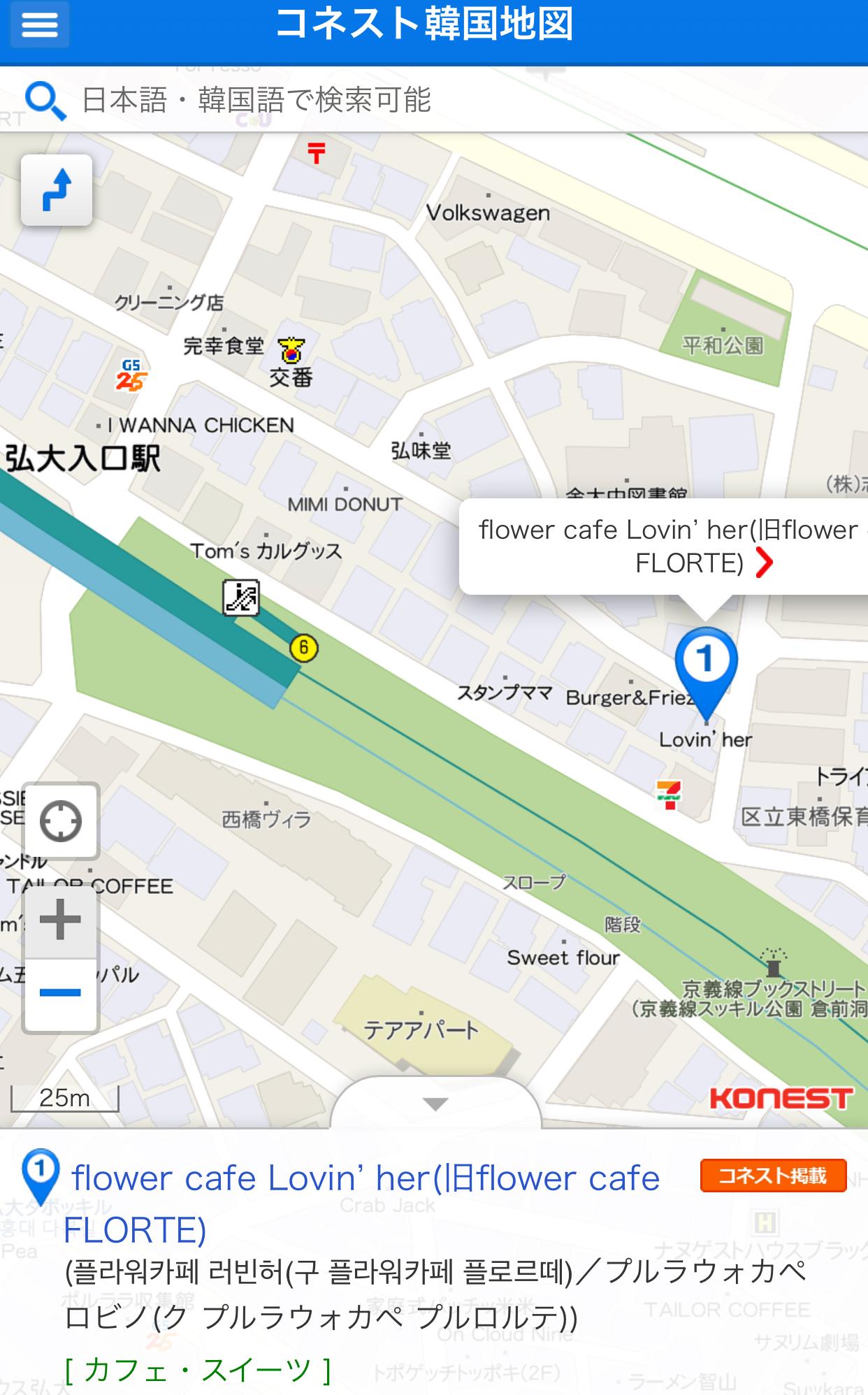 フラワーカフェ地図