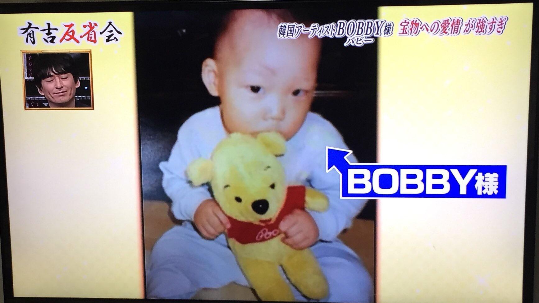 BOBBY画像