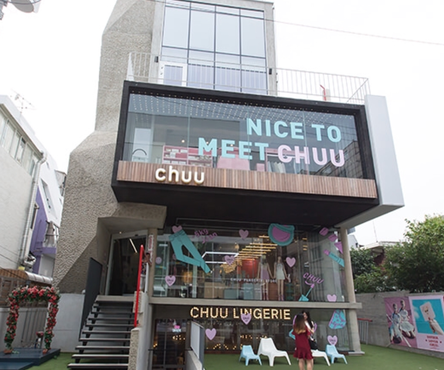 弘大 chuu