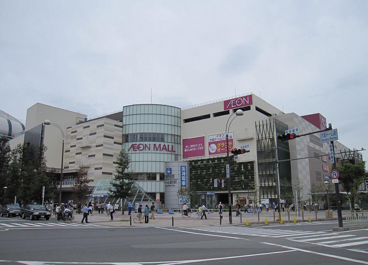 京セラ近くのイオン