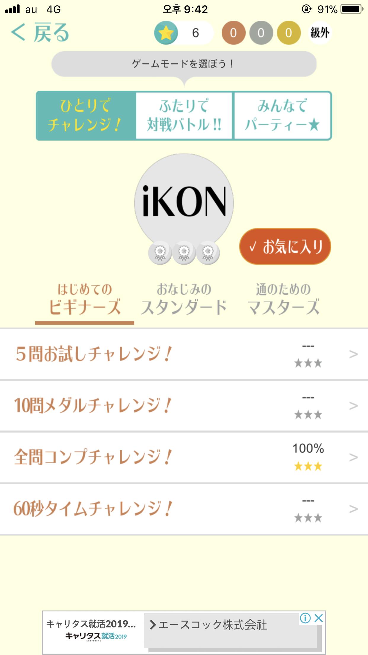 アプリ内画像