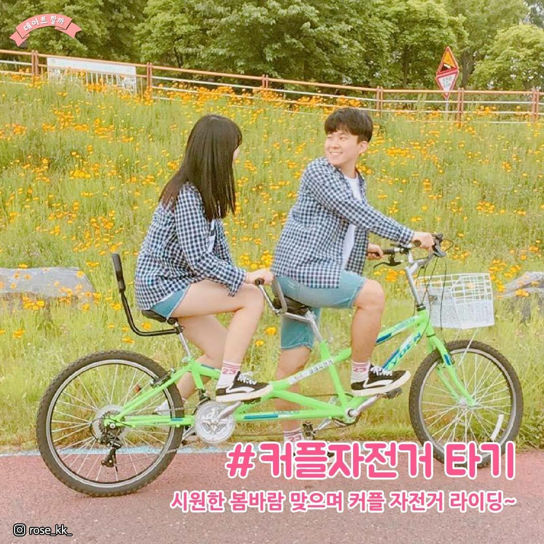 カップル自転車に乗る