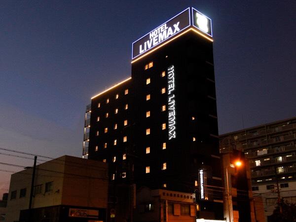 hotel livemax