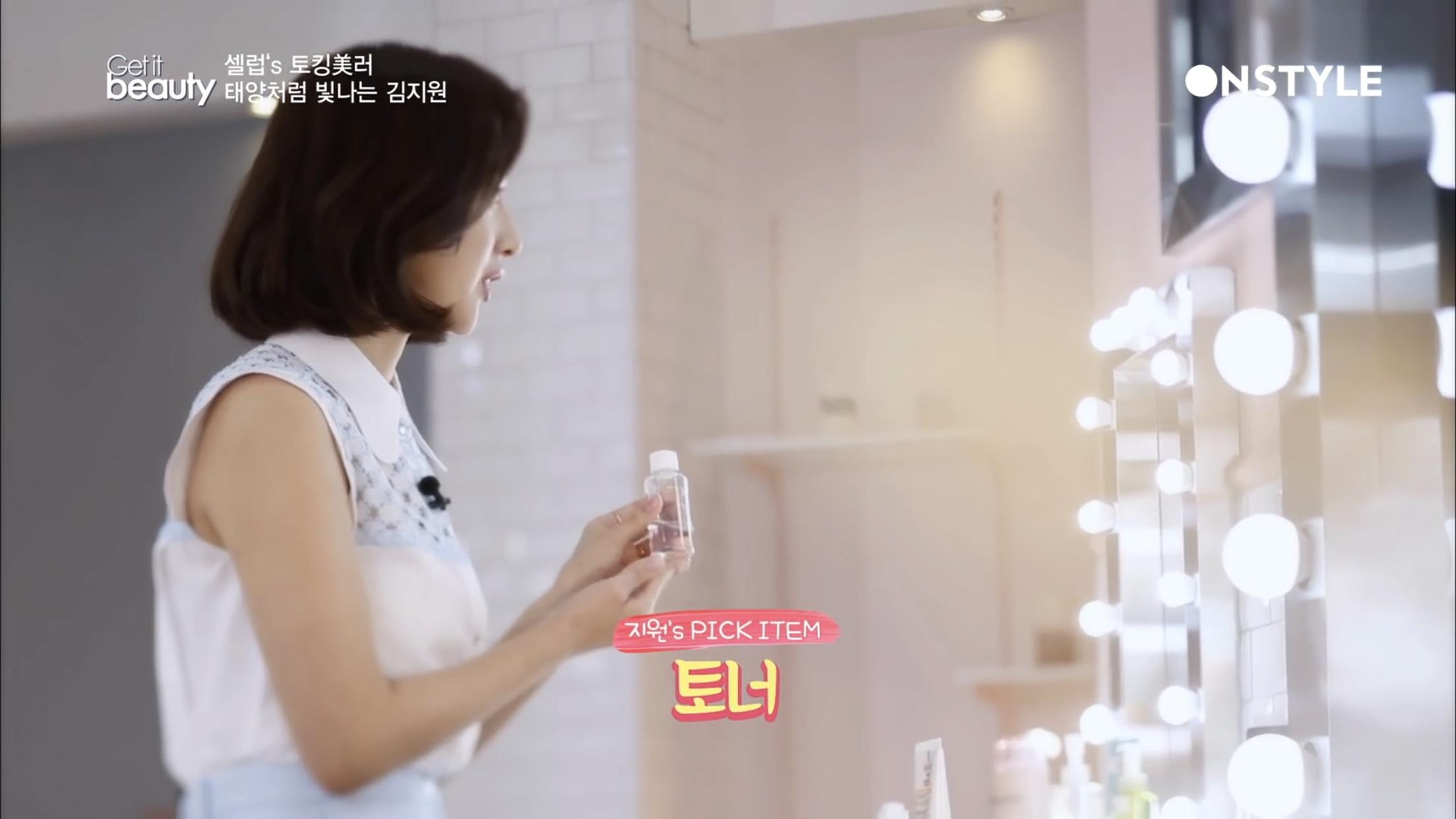 キム・ジウォン 化粧水
