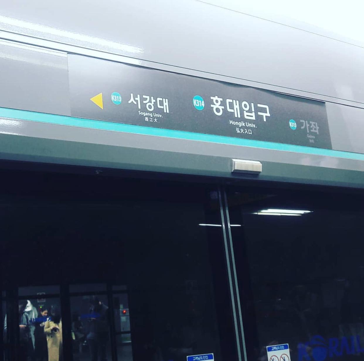 弘大入口駅