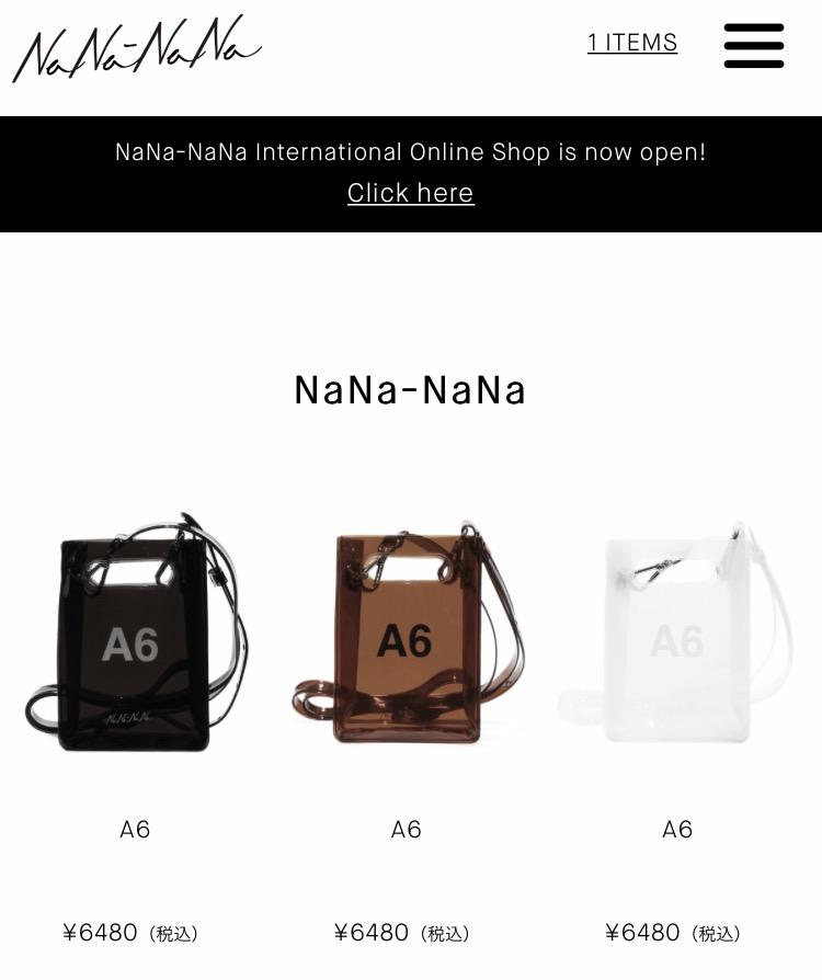 NANA-NANA