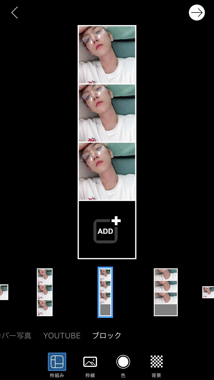 PicsArt使用