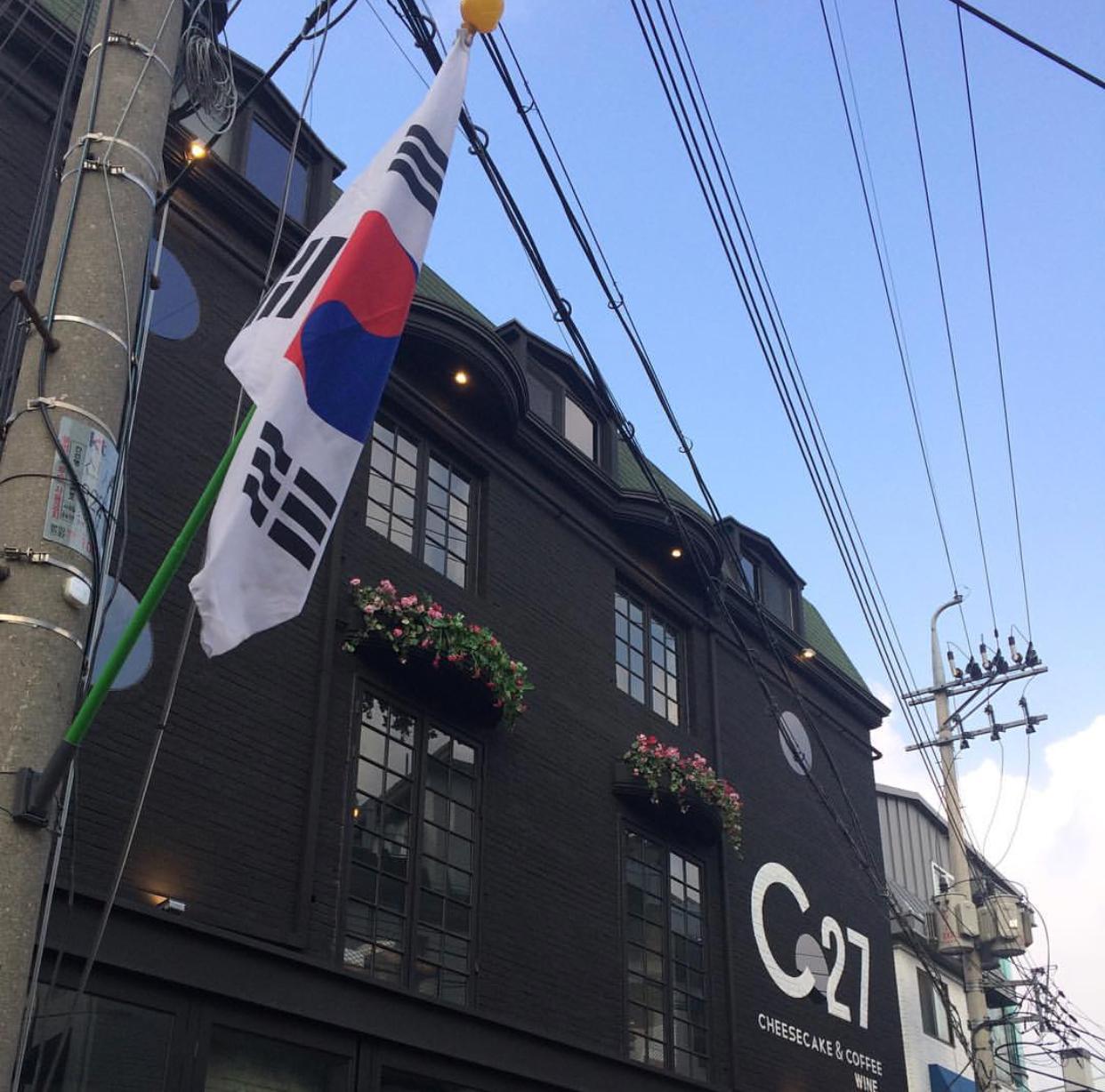 c27国旗