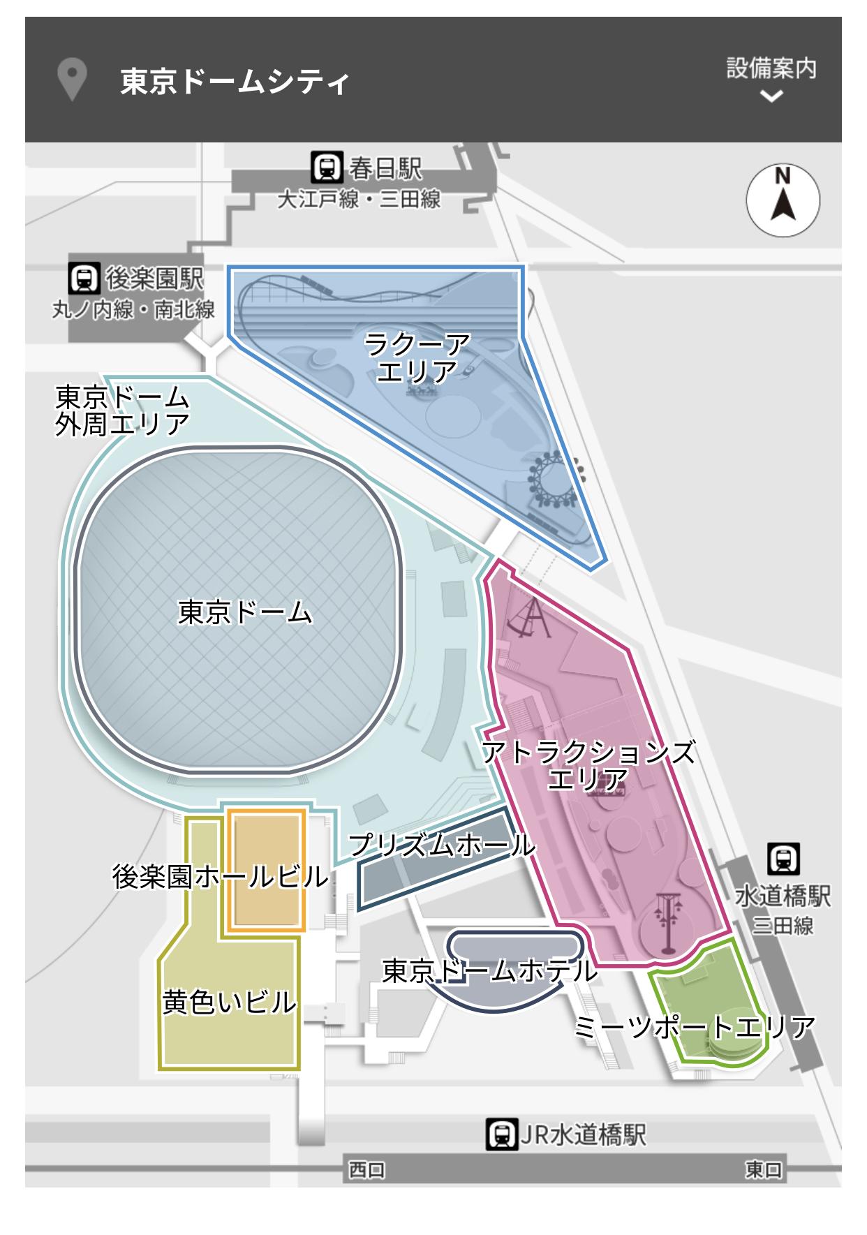 東京ドームアクセス