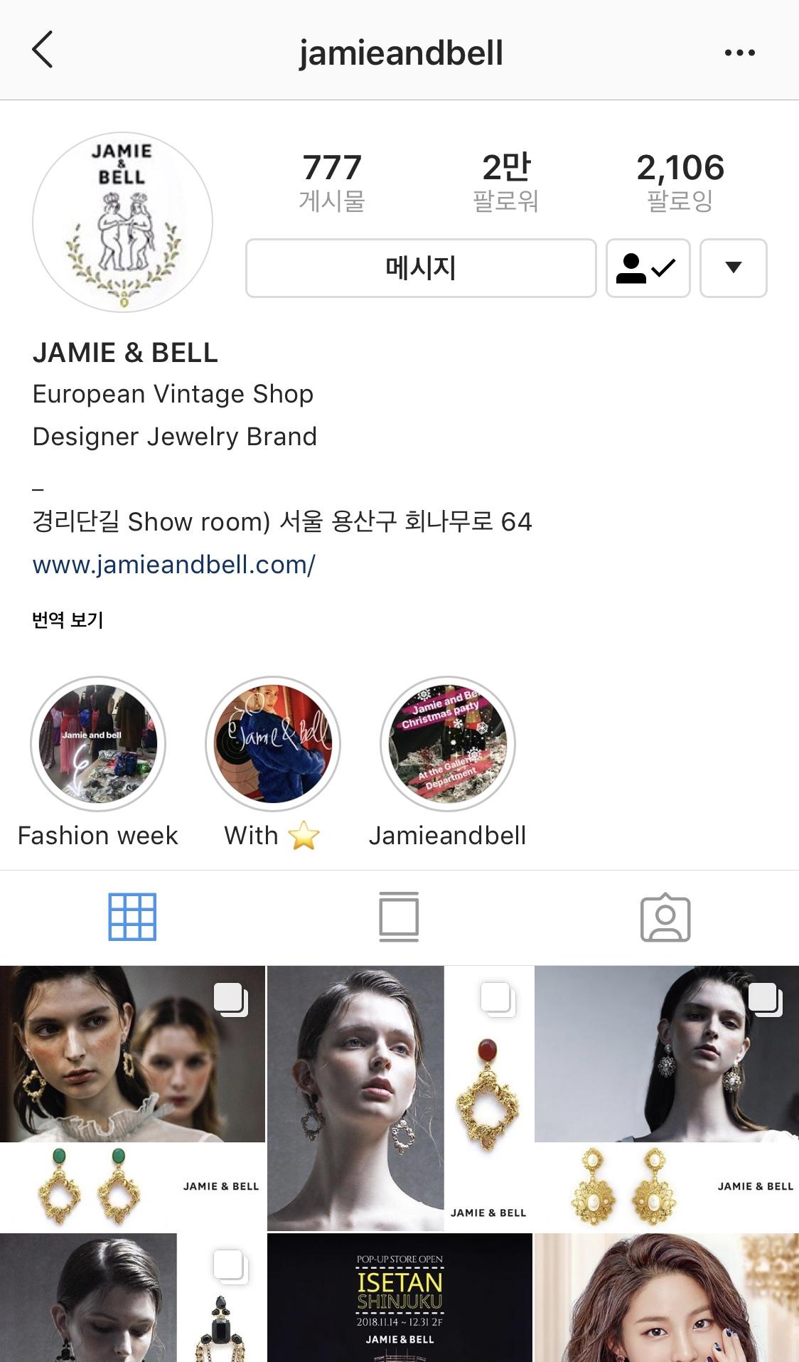 jamie&:bell