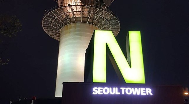 N.ソウルタワー②