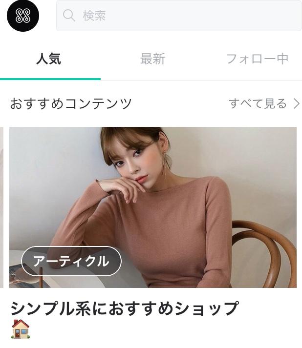 検索×テリちゃん