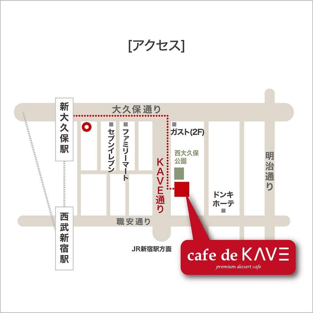 Cafe de KAVE 新大久保店