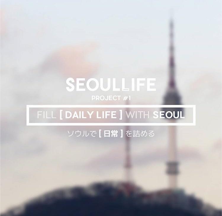 SEOUL LIFE