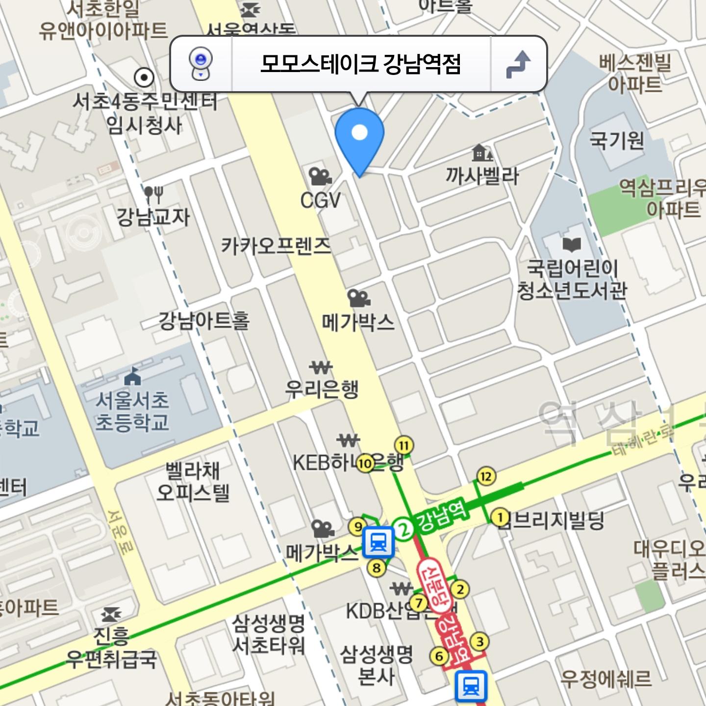 모모스테이크 강남점