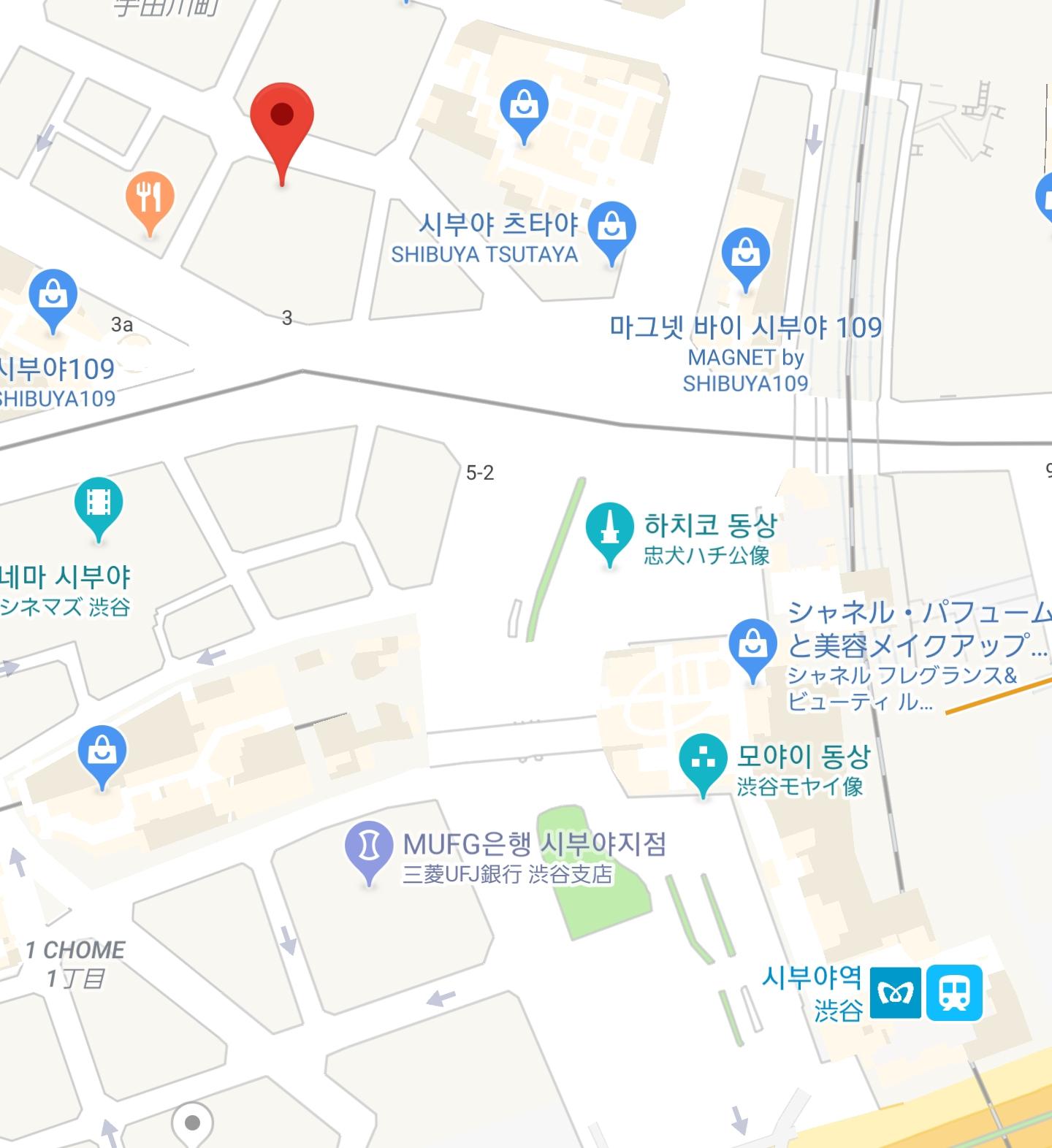 Cafe de KAVE 渋谷店