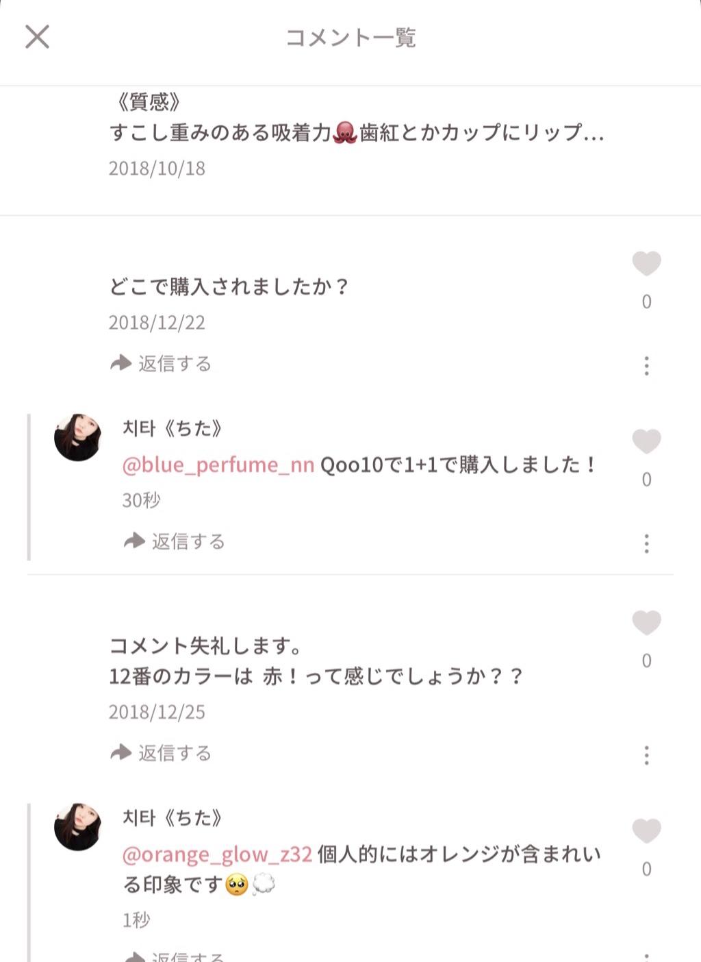 質問フォーム画像