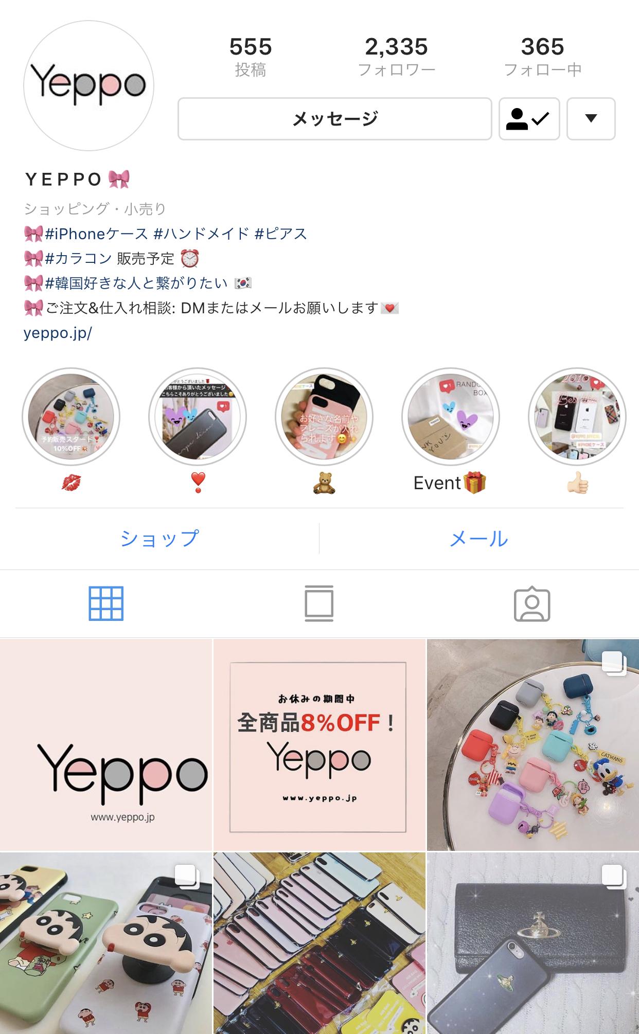 Instagramアカウント