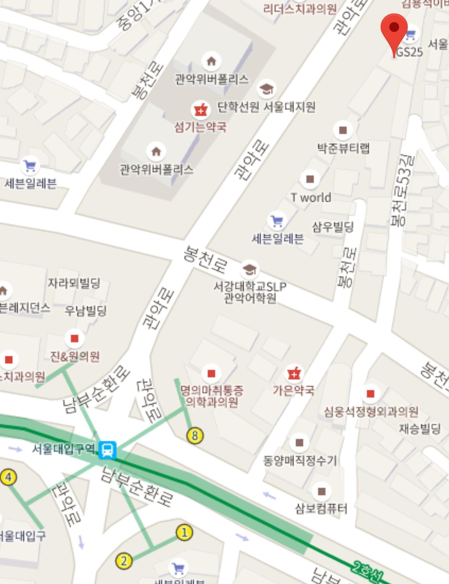 서울대입구점