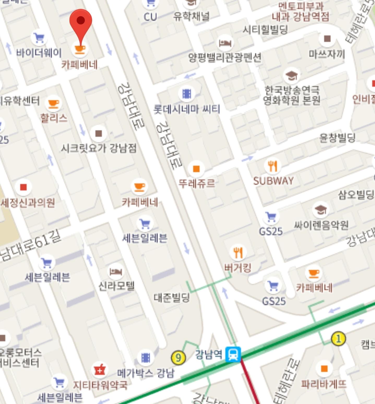강남 플래그십 스토어