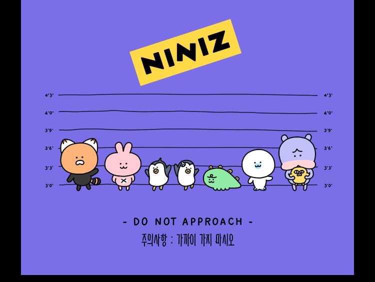 NINIZキャラクター
