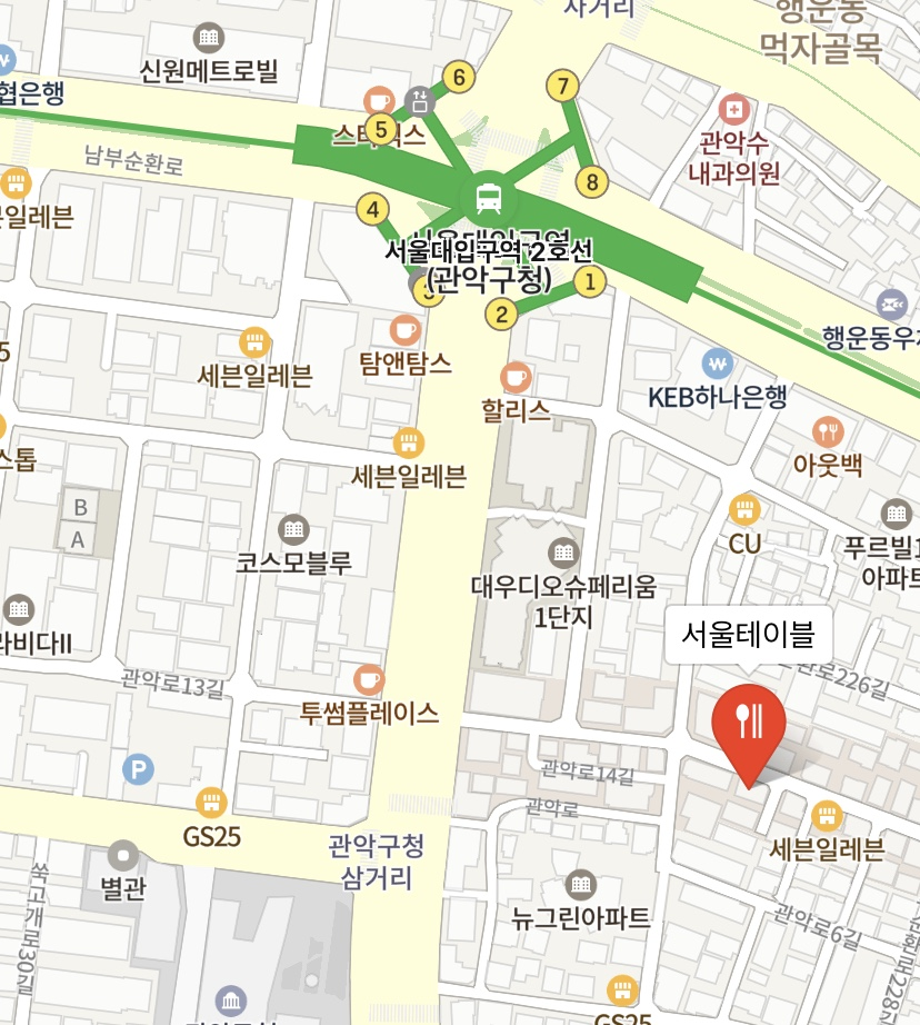 서울테이불 地図