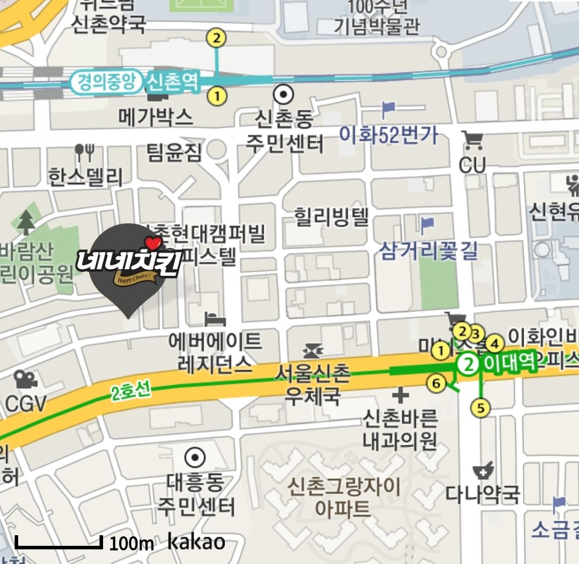 서울서대문구이대역점