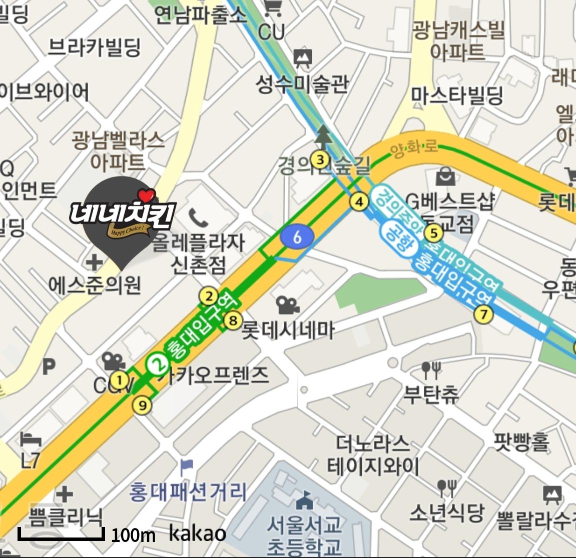 서울마포구홍대역점