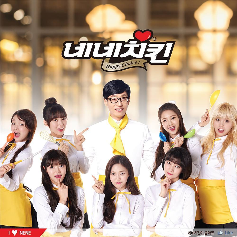 OH MY GIRL&유재석