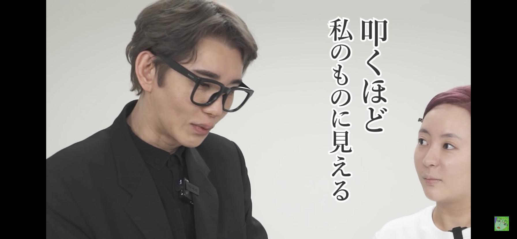 会社員Aちゃんソンデシク先生コラボ動画