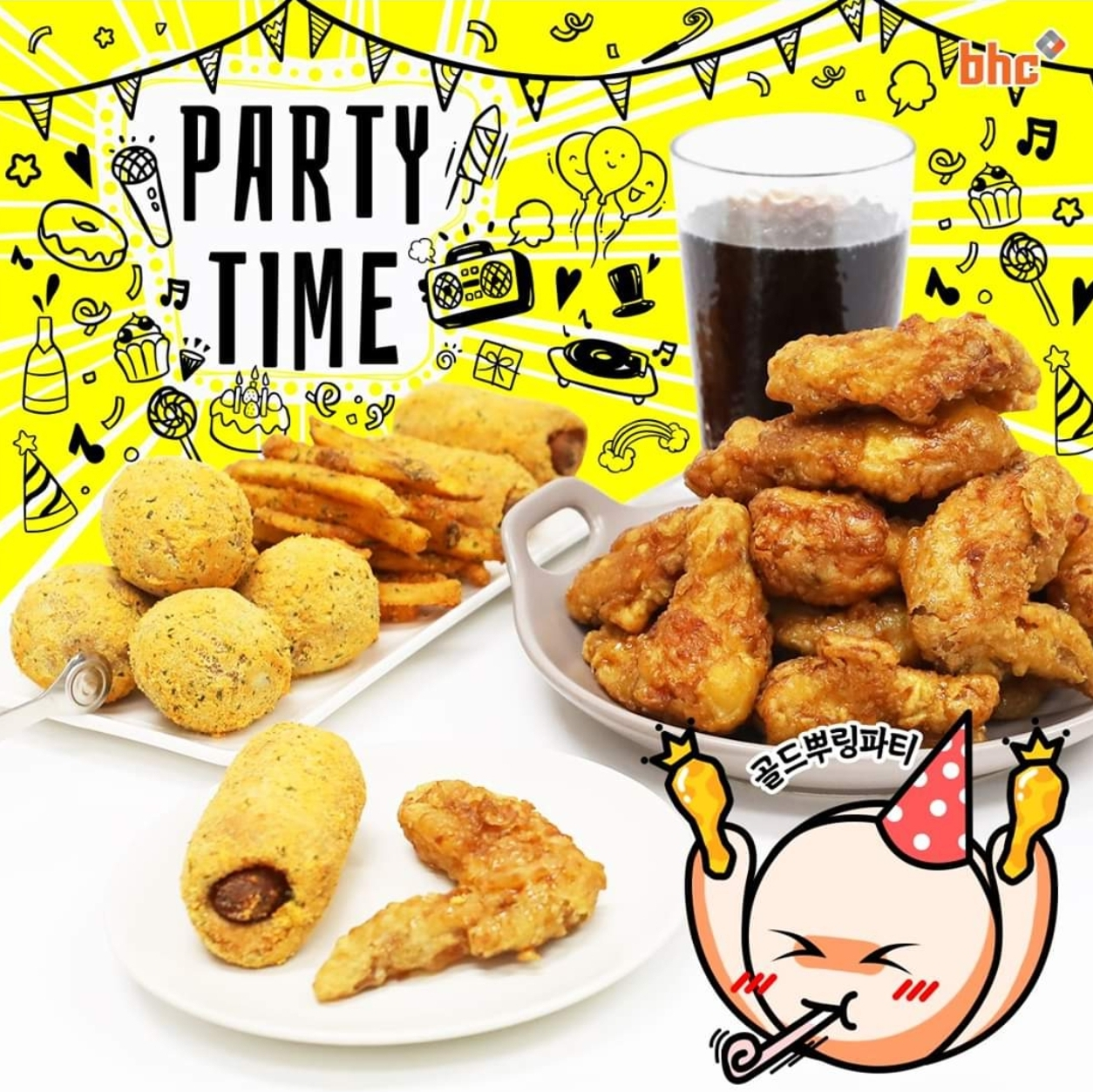 BHC치킨 PARTY TIME
