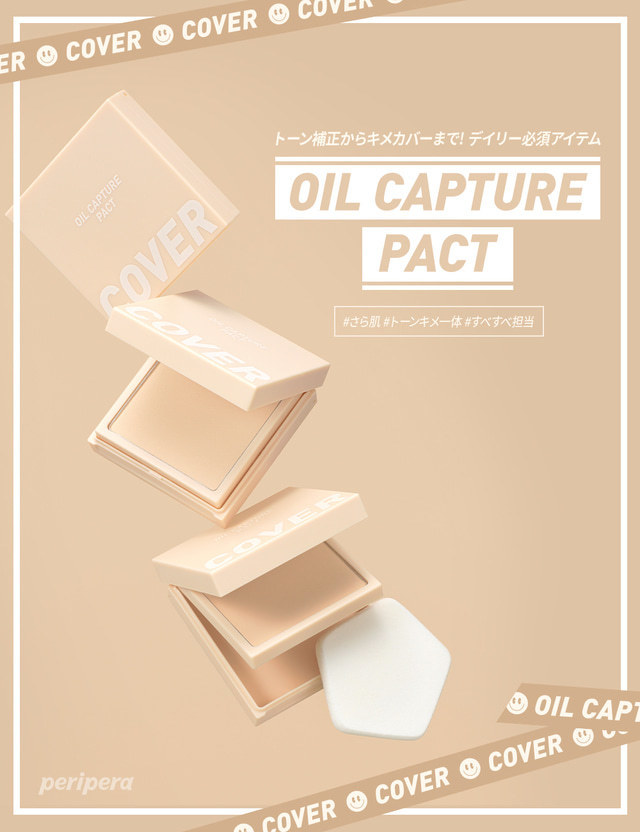OIL CAPTURE PACT