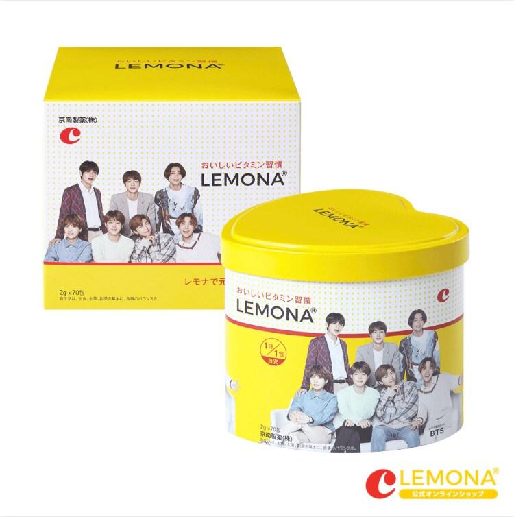 レモナ ハート缶タイプ