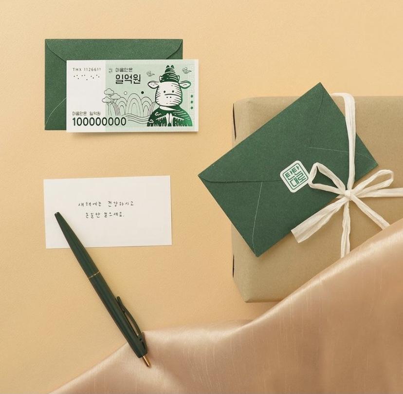 紙幣カード