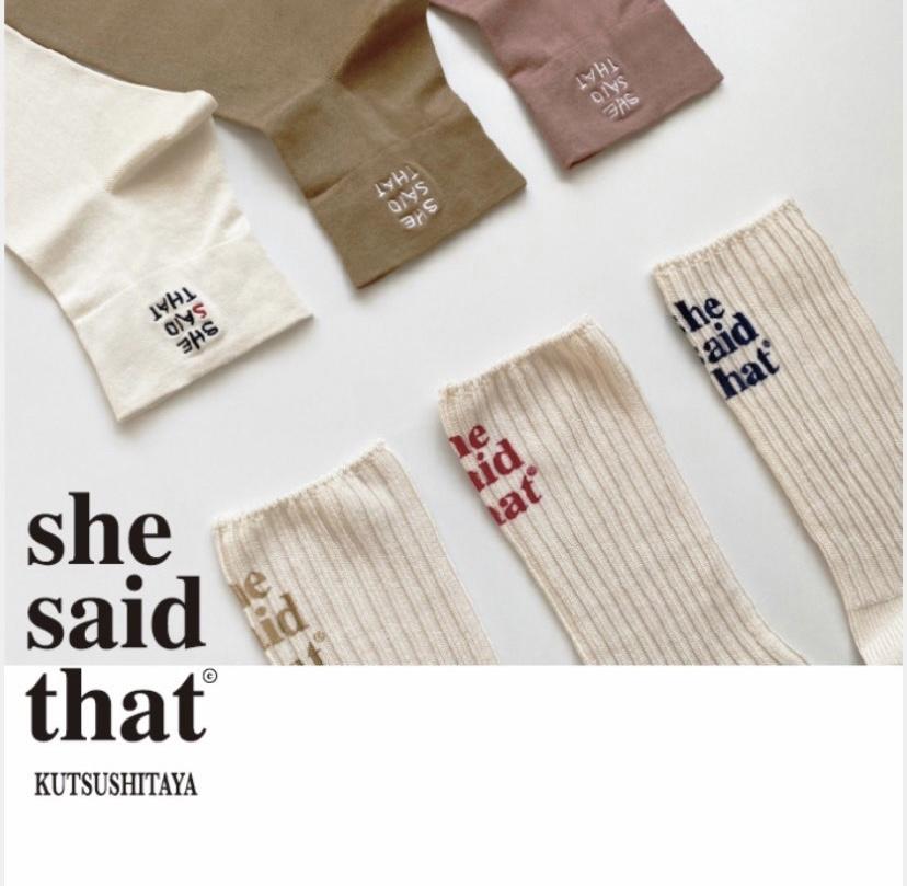 靴下屋の魅力説明